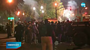 Нова вълна протести и сблъсъци с полицията в САЩ