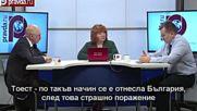 7/14. Первая мировая. Военные действия между России и Болгарии на Балканах