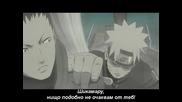 Naruto Shippuuden 231 [bg Sub] Високо Качество