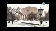 Вип Новини (07.02.2013 г) Рапърът Сиско, Скандал в Болшой театър, Откриват