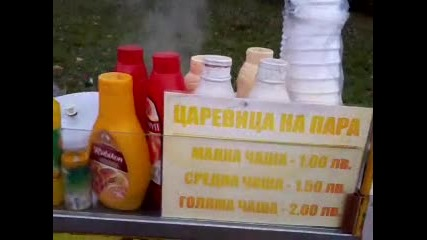топла царевица на пазара на колите плевен 2.11.2014