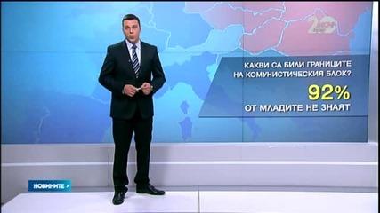 Новините на Нова (09.11.2014 - централна)