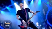 "Боби Турбото като James Hetfield от Metallica - ""Enter Sandman"" | Като две капки вода"