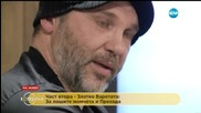 Златомир Иванов-Баретата: За братя Галеви не мога да кажа лоша дума