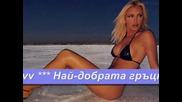 Когато си тръгваш - Янис Плутархос (превод)