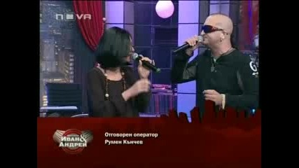 Дони - Спри до мен - Шоуто на Иван и Андрей (27.02.2010 г.)