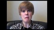 О Колко си прост - Justin Bieber