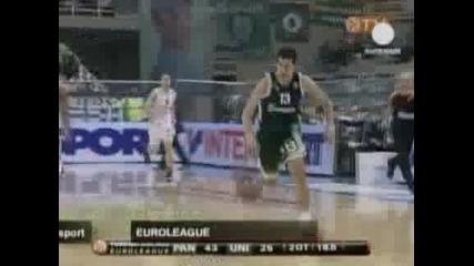 "Баскетбол: ""Барселона"" и ""Панатинайкос"" с победи в Евролигата"