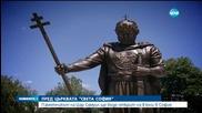 Откриват паметника на Цар Самуил на 8 юни в София