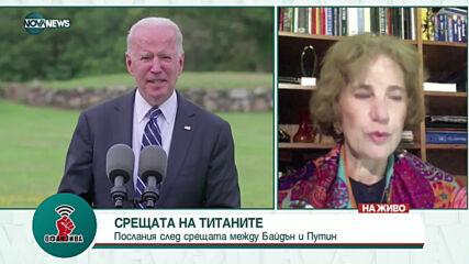 СРЕЩА НА ТИТАНИТЕ: Послания след срещата между Байдън и Путин