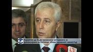 Здравният министър иска да промени методиката за финансиране на болниците