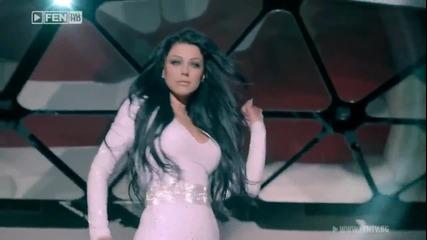 Емануела 2013 - Тръпката ( Official video )