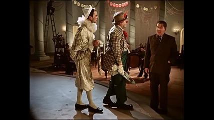 Карнавална нощ 1956, Русия - част 4