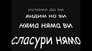 Toкiо Хoteл Strahotтниte Момчетta