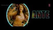 aa-ante-amalapuram-promo-muskura