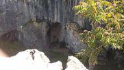 Бънджи скок от пещера Проходна