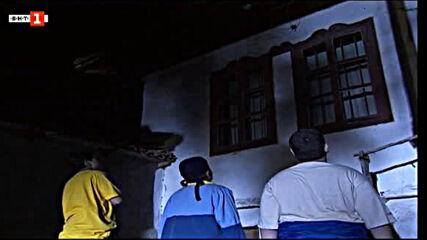 Легенда за Белия глиган (2004)