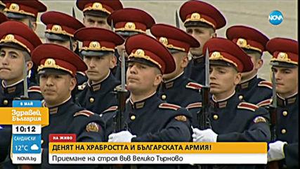 """Военният министър приветства курсантите от НВУ """"Васил Левски"""""""