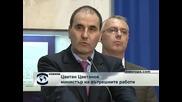 МВР: Мотивът на заложническата драма в Сливен е провал на изпит за шофьорска книжка