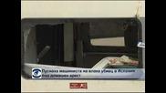 Машинистът на дерайлиралия в Испания влак бе пуснат под домашен арест