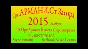05.орк.армани Кючека Старозагорския