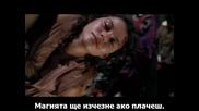 Есенни страдания - 11 част (bg subs)