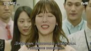Another Oh Hae Young E13 1/2