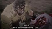 [terrorofice] Jojo's Bizarre Adventure - Stardust Crusaders - 16 bg sub [720p]