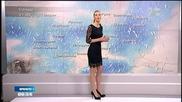 Прогноза за времето (19.11.2014 - сутрешна)