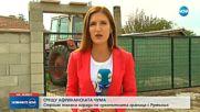ЗАРАДИ ЧУМАТА ПО СВИНЕТЕ: Засилени мерки на границата ни с Румъния