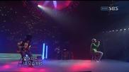 Yoon Do Hyun - Sarang Haet Na Bwa (live)
