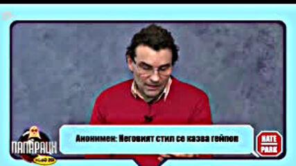 Деян Неделчев В ''папараци''-2021