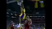 Kobe Bryant - Forever