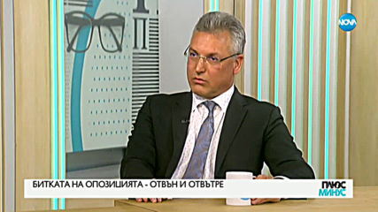 Валери Жаблянов: Парламентът не работи пълноценно