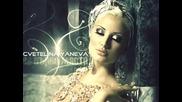 Цветелина Янева - На първо място (cd Rip 2010)