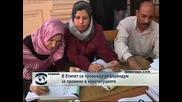 В Египет провеждат референдум за промени в конституцията