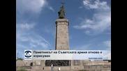 """Сложиха качулки на Паметника на съветската армия в подкрепа на """"Пуси Райът"""""""