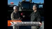 Turkish Fnss savunma sistemleri