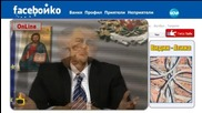 Ципрас и Меркел пишат по чата на facеБойко - Господари на ефира (09.07.2015)