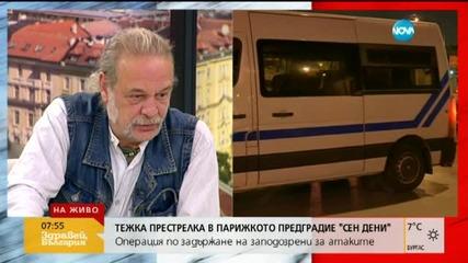 Николай Дойнов: Проблемът не е само