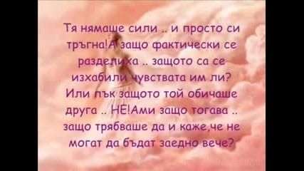 ~ Tajna Isto0riq ~