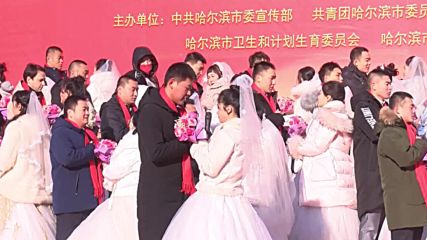 Chilling romance - 47 couples tie knot in Ice and Snow fest group wedding