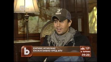 Енрике Иглесиас дава интервю пред btv!!!