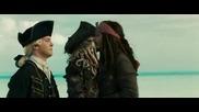 Карибски Пирати - На края на света - 6ч (бг аудио) 14+