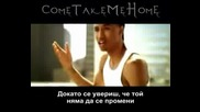 Trey Songz - I Cant Help But Wait  (Step Up 2) с ПРЕВОД