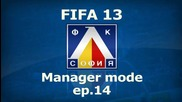 Първи мач в групите на Шл  fifa 13 Levski Manager mode - ep.14