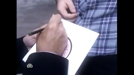 Спето в С С С Р - Черный кот - 1/3