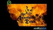 Дявола дразнител xd