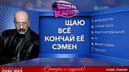 Александр Розенбаум - Гоп-стоп! Лучшие Ресторанные Хиты!