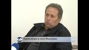Евроизбори в Мърчаево